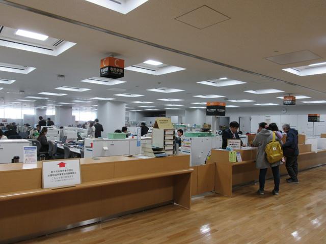 申告 平塚 市 確定 平塚税務署で確定申告相談!